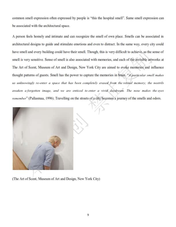 英国艺术设计论文代写-12