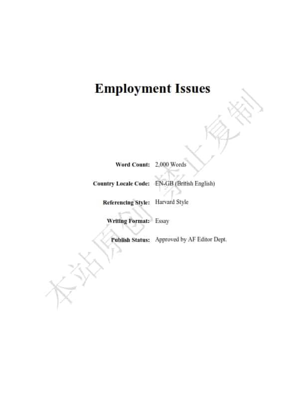 英国商业管理论文代写-2