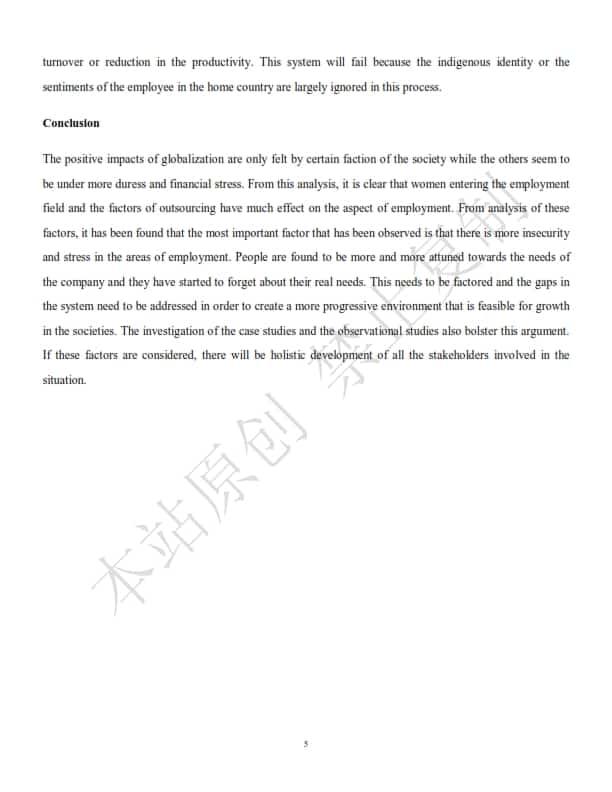 英国商业管理论文代写-8